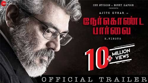 nerkonda paarvai official trailer