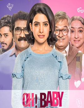 Oh Baby Movie Review, Rating, Story, Cast and Crew