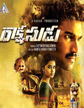 Rakshasudu Movie Review, Rating, Story, Cast and Crew