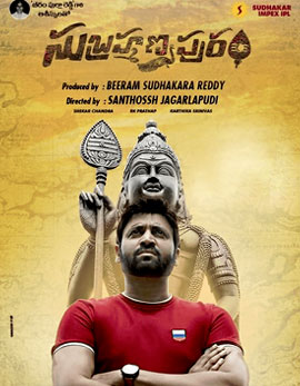 Subrahmanyapuram Movie Review, Rating, Story, Cast and Crew