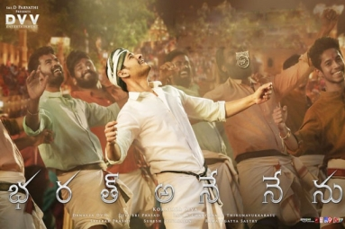 Bharat Ane Nenu Telugu Movie - Show Timings
