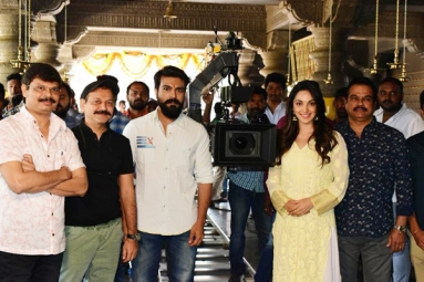 Charan's next film rolls from today