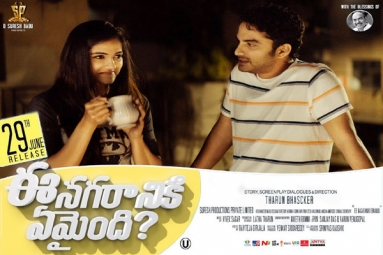 Ee Nagaraniki Emaindi? Telugu Movie