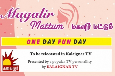 Magalir Mattum - One Day Fun Day!